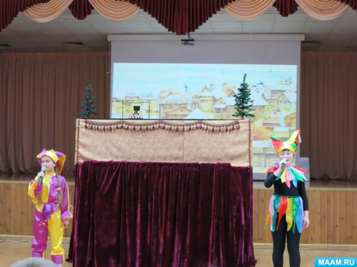 Сценарий кукольного спектакля по сказкам Александра Афанасьева и Константина Ушинского «Никита Кожемяка и Змей Горыныч»