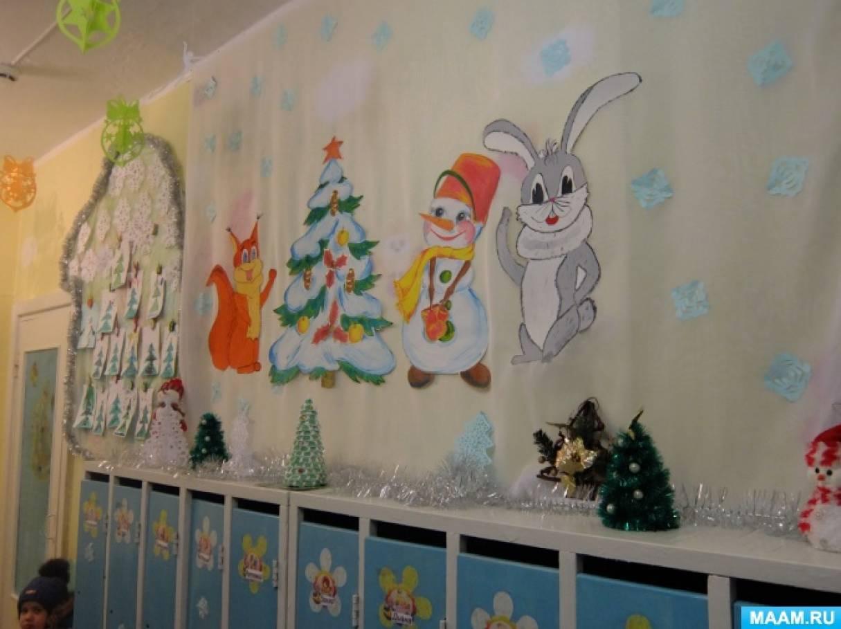 Новогодние картинки для детского сада оформление группы