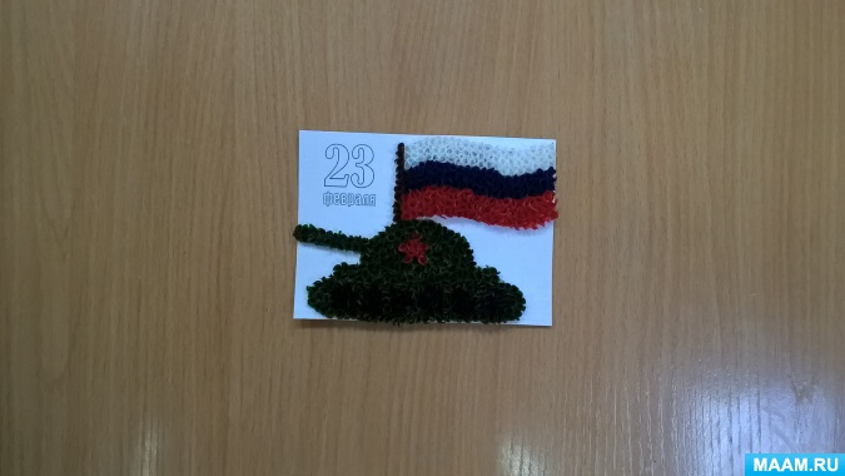открытки в технике торцевания к 23 февраля собраны все хостелы