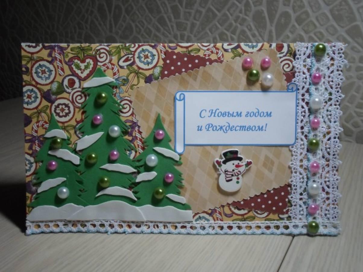 Новогодняя <u>радости</u> поздравительная открытка в технике «скрапбукинг»