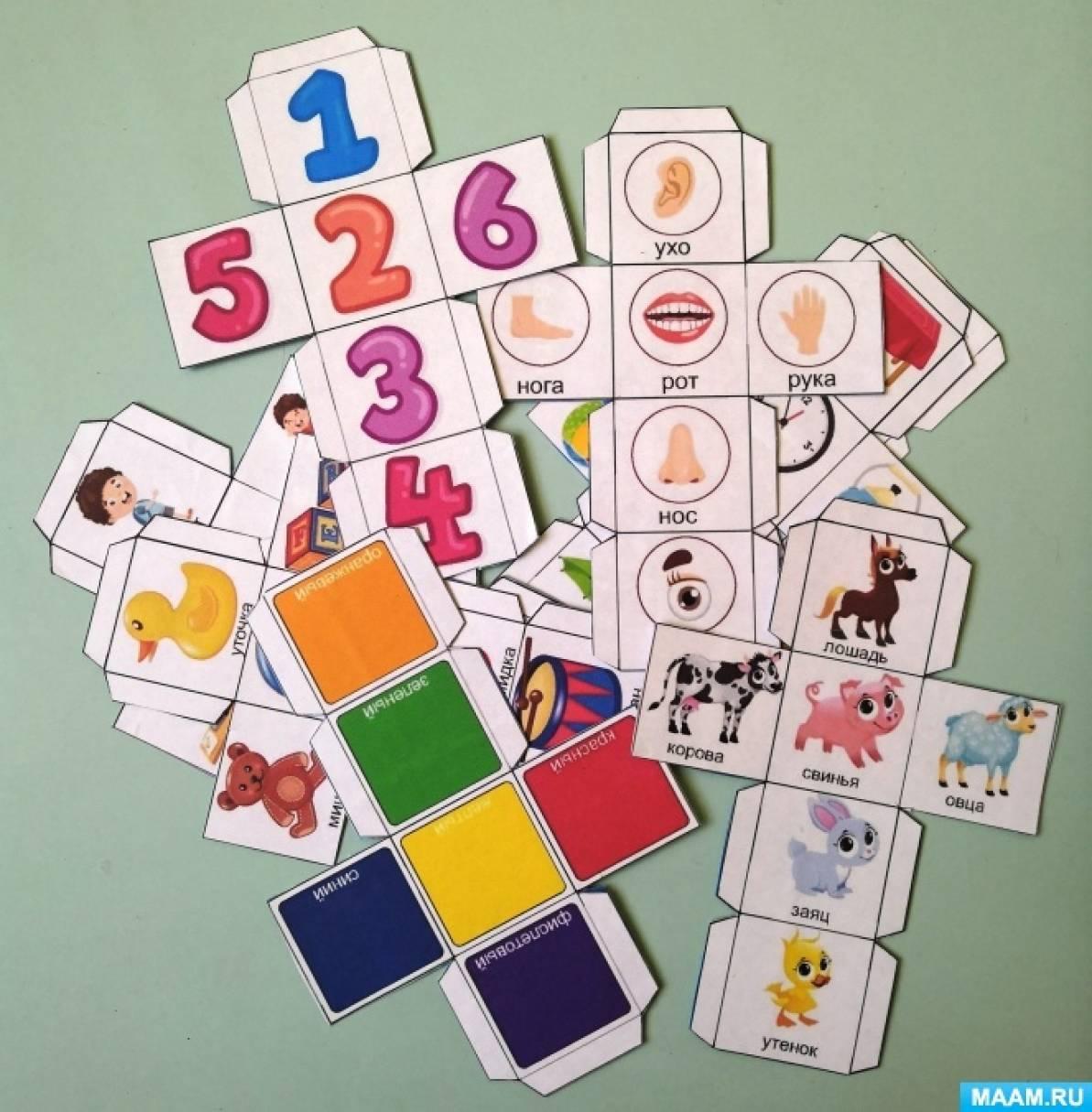 картофель картинки для кубика по развитию речи изначально
