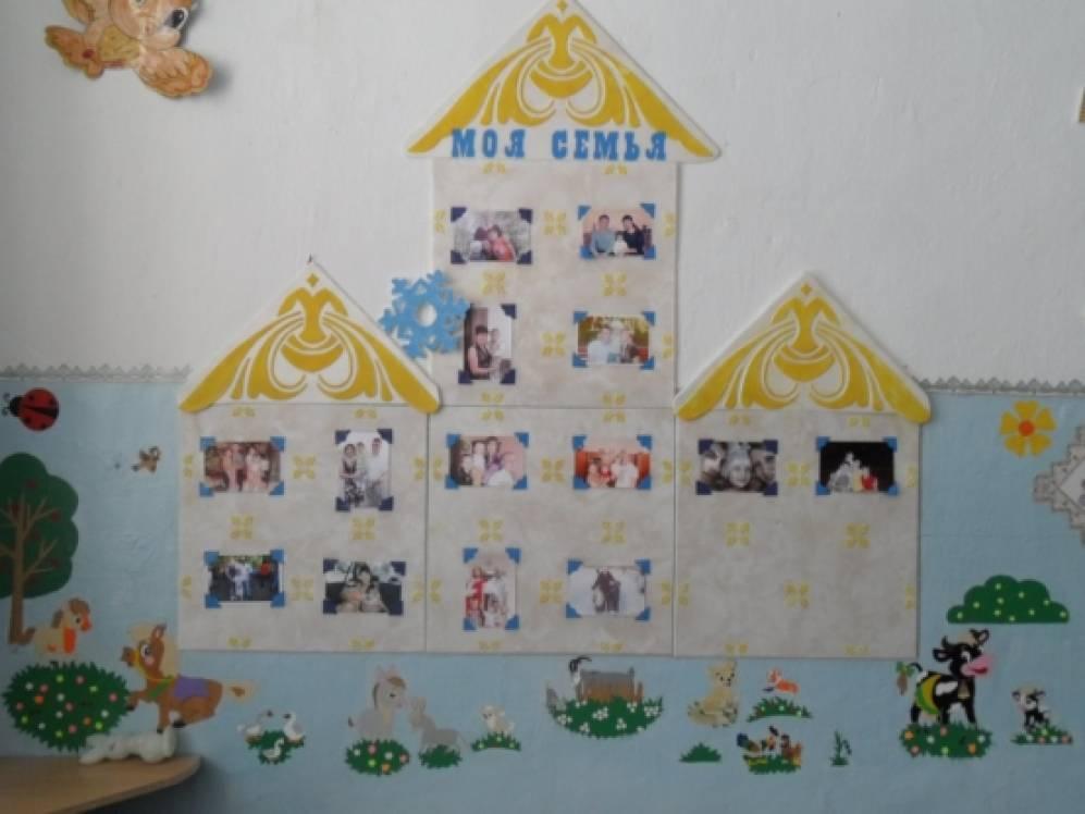 В детском саду для воспитателей