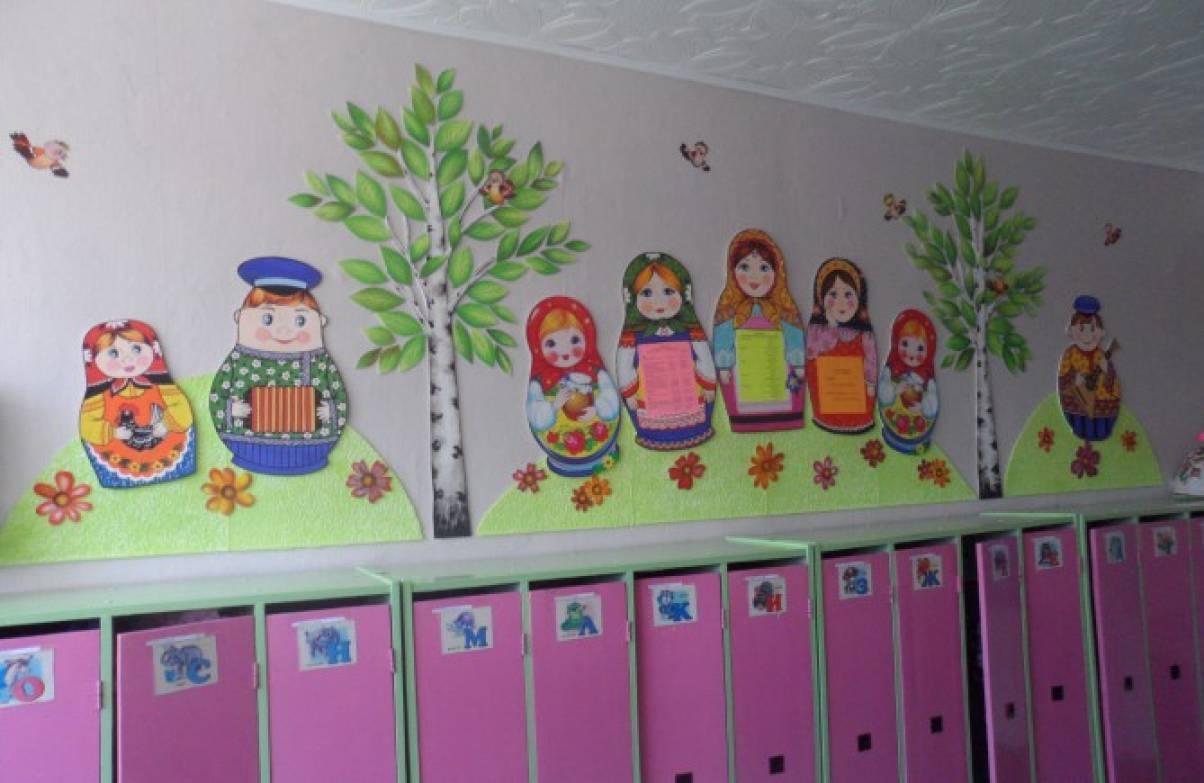 Оформление раздевалки в детском саду по фгос в картинках, домой