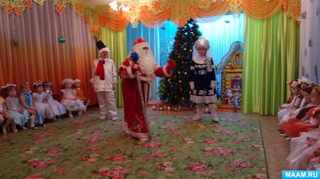 Сценарий новогодний как снеговик нос потерял