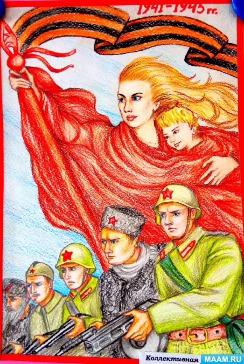 «Дети Ленинграда— дети победы». Сценарий праздника для старших дошкольников