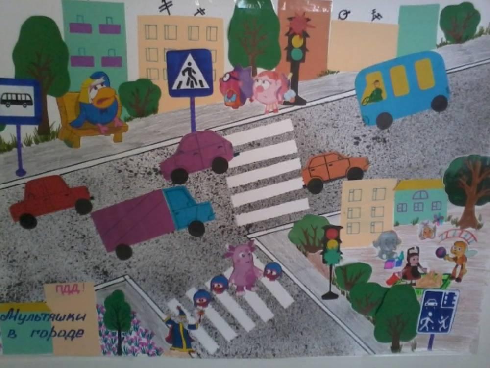 Рисование по правилам дорожного движения в подготовительной группе