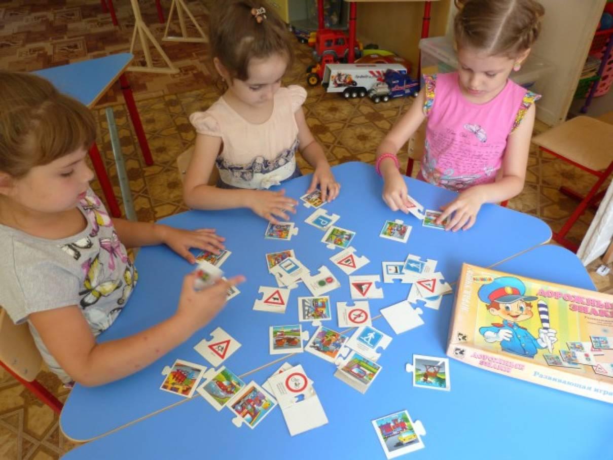 знакомство детей с проезжей частью