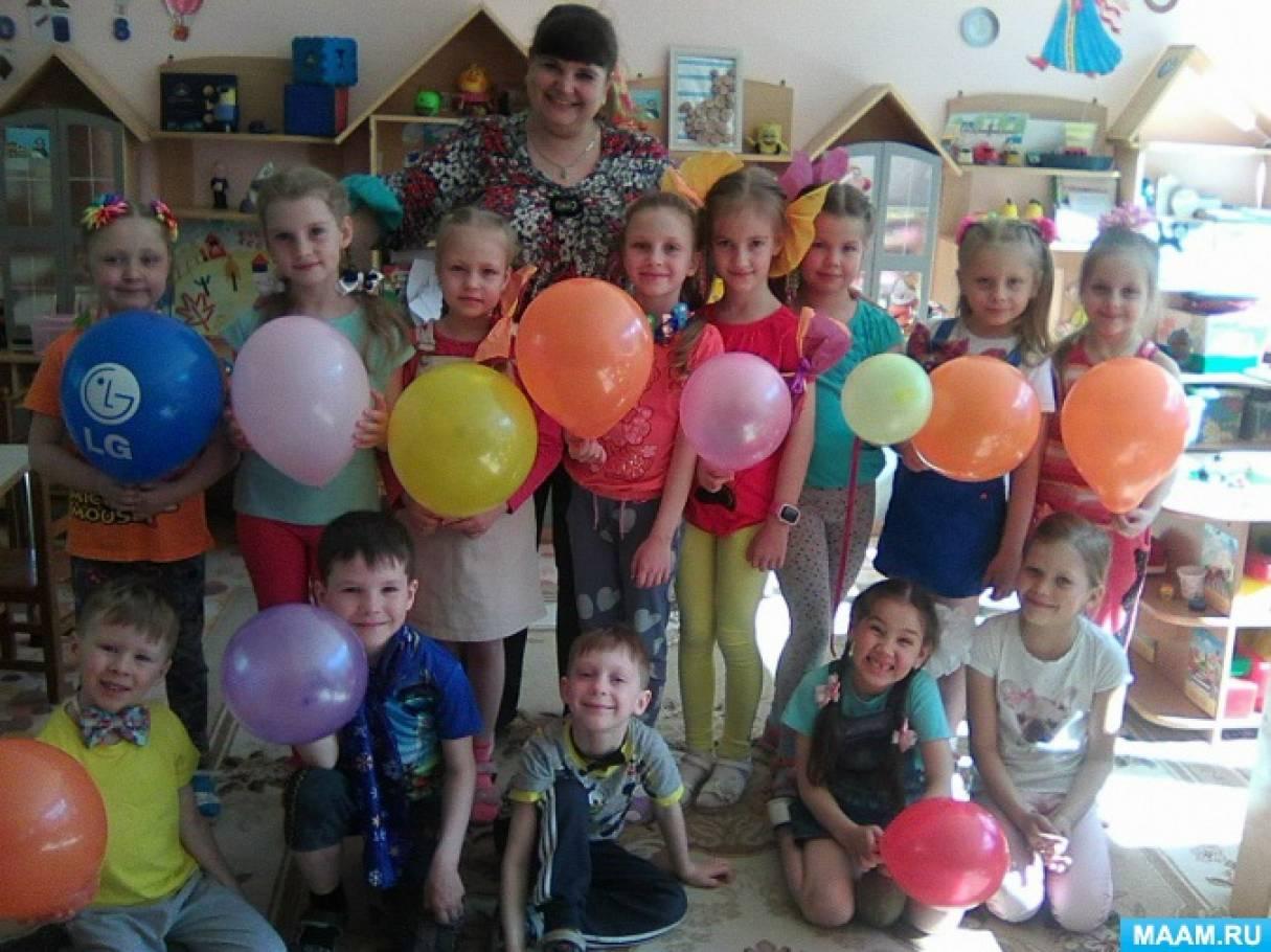 Сценарий развлечения «День цветных бантиков». Цветная неделя: пятница —разноцветный день