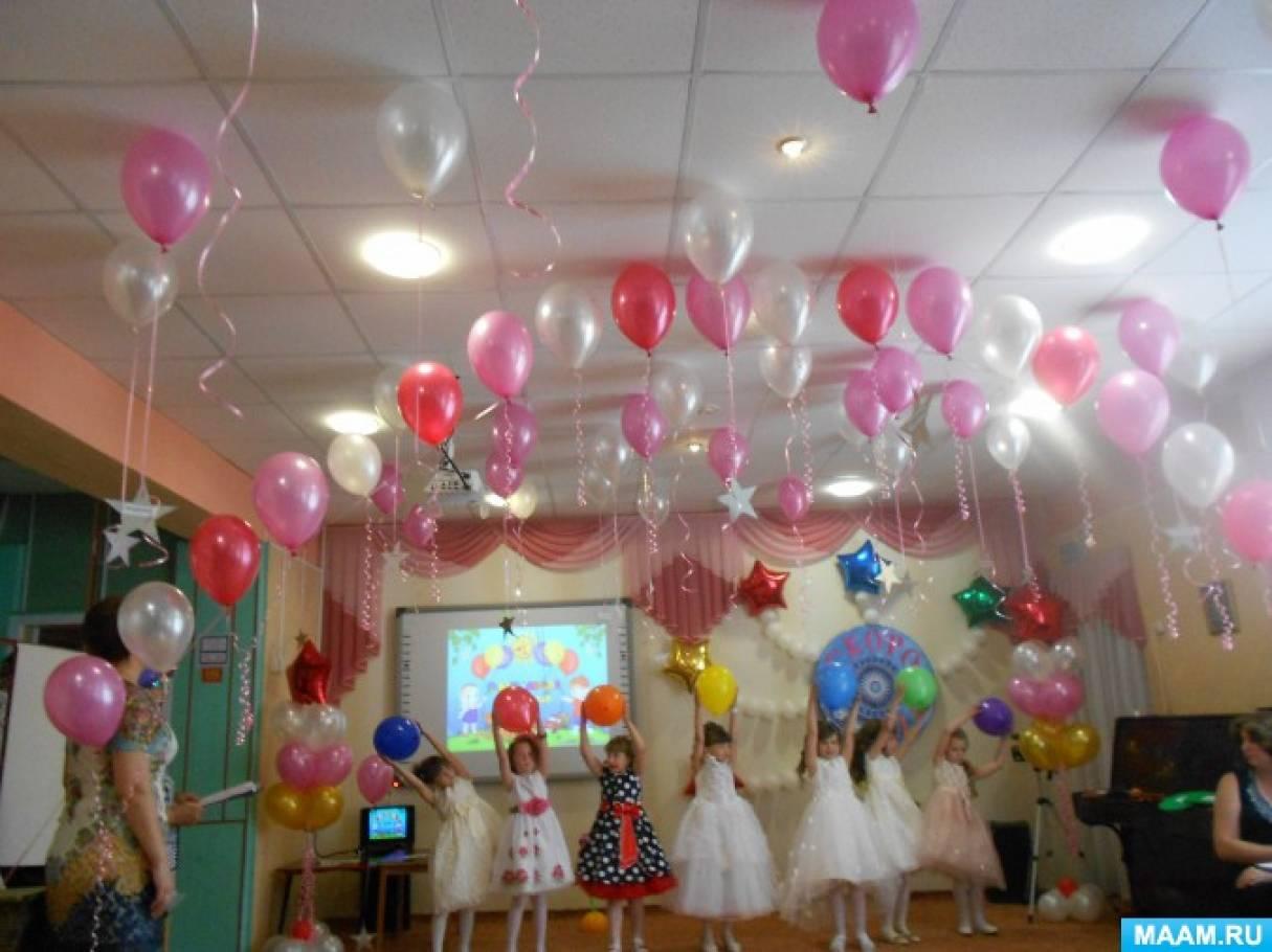 Скачать детскую песню о радуге