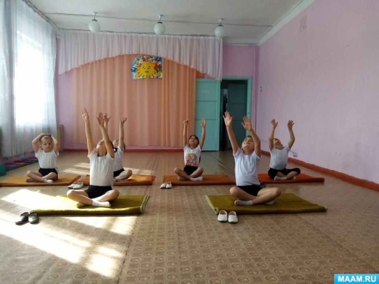 Фотоотчет «Детская Йога-Хатха»
