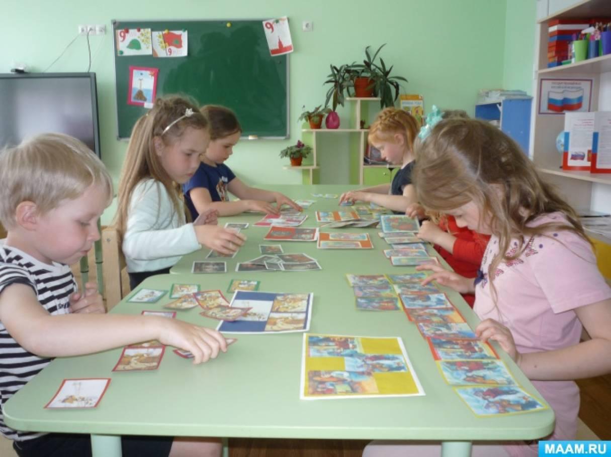 Дидактическая игра для детей старшего дошкольного возраста «Расскажи сказку»