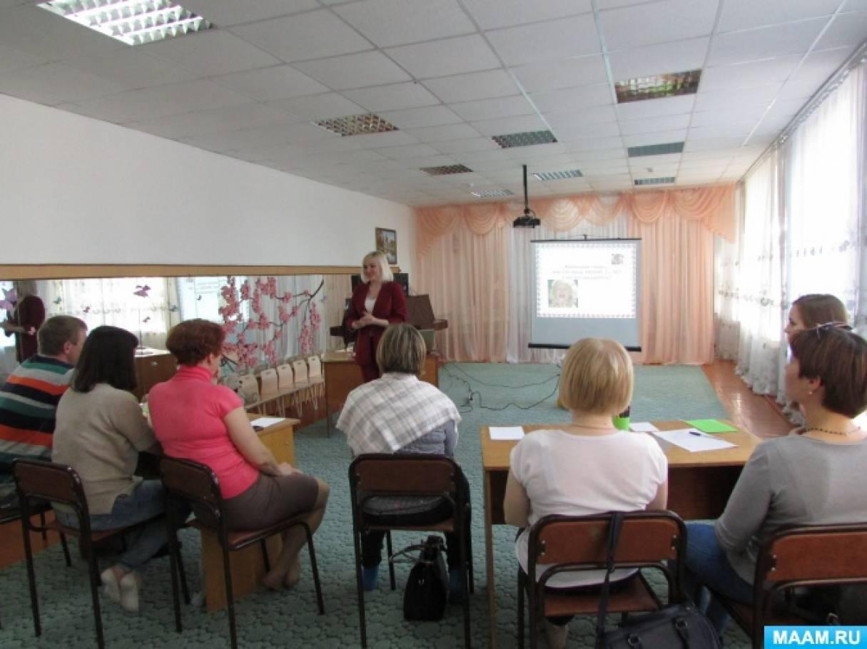 Встреча клуба заинтересованных родителей на тему «Кризис трёх лет»