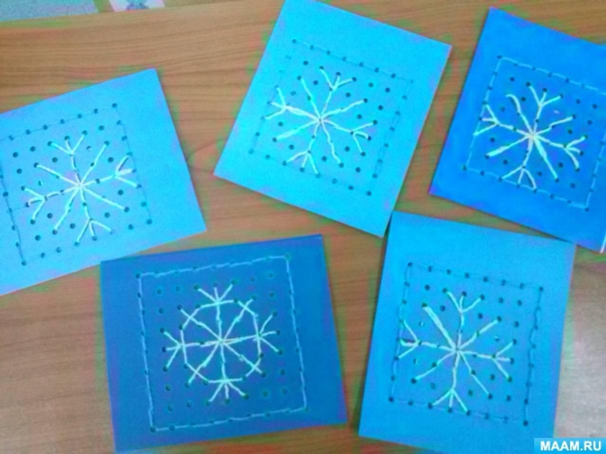 Мастер-класс «Вышиваем снежинки» для детей подготовительной группы