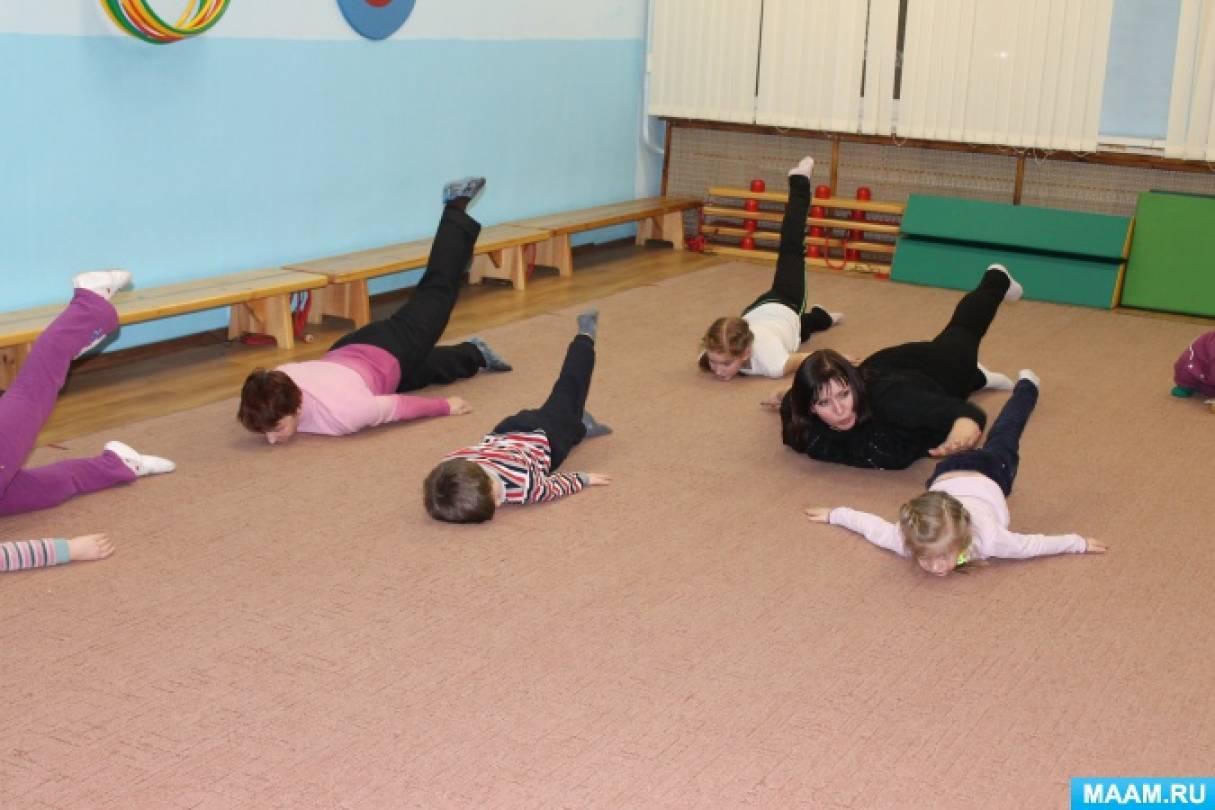 Мастер-класс для родителей с детьми «Хатха-йога для детей»
