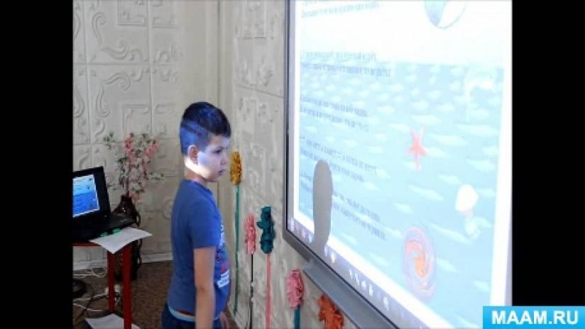 Конспект ОД по математическому развитию в подготовительной группе «В поисках сокровищ» с использованием интерактивной доски
