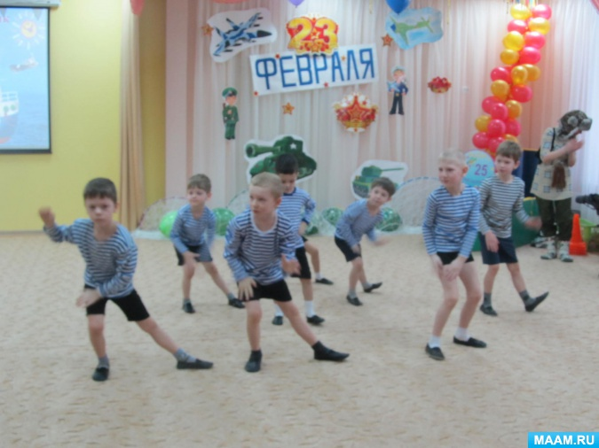 Сценарий на день россии в старшей группе