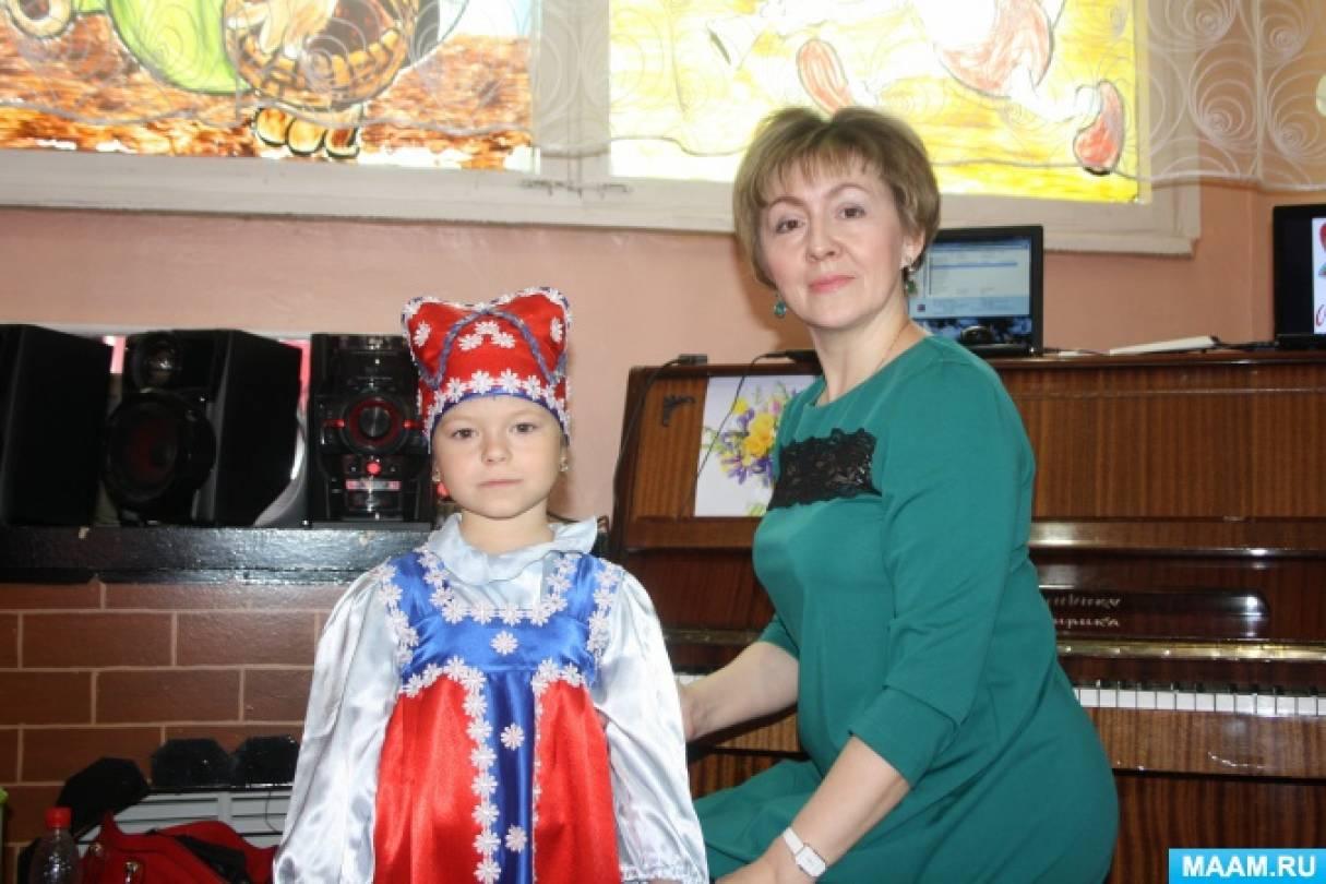 Сценарий первого городского фестиваля «Музыкальная радуга— 2018»