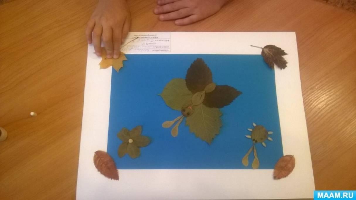 Мастер-класс по аппликации из сухих листьев «Насекомые»
