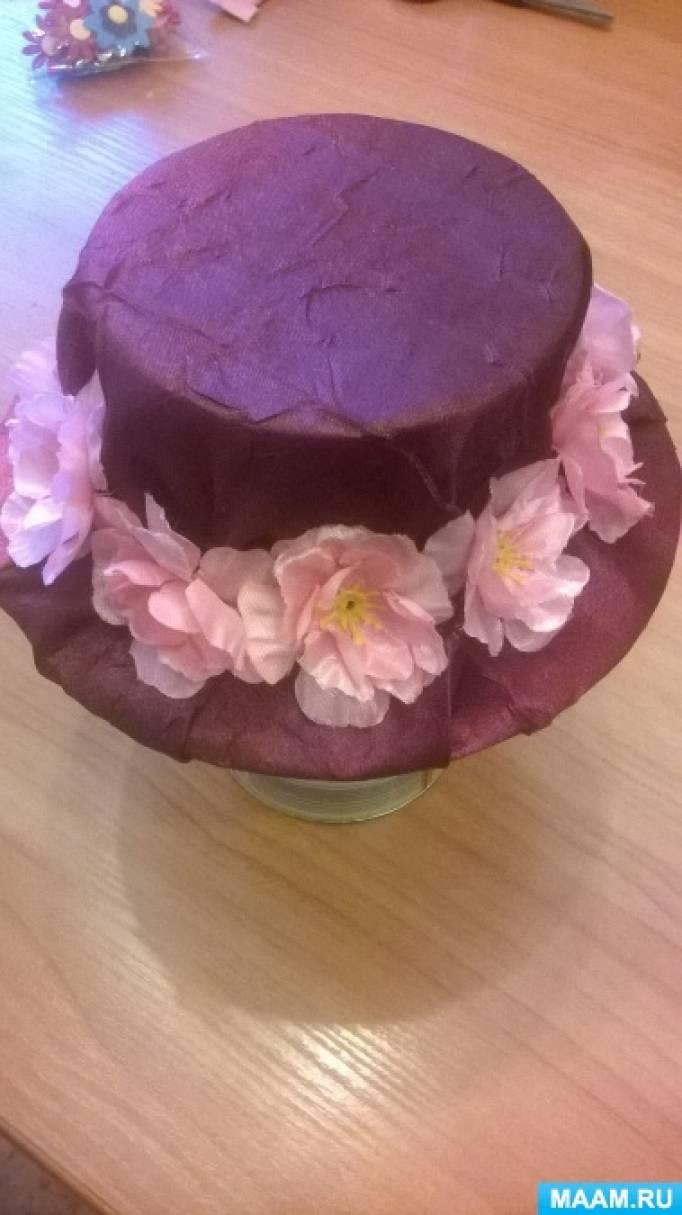 Мастер-класс «Шляпка из бумажной, одноразовой тарелки»