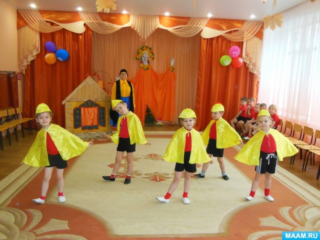 Сценарий спортивного развлечения «Синичкин праздник» для детей средней группы