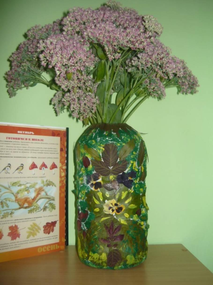Мастер-класс по флористике: изготовление вазы из пластиковой бутылки