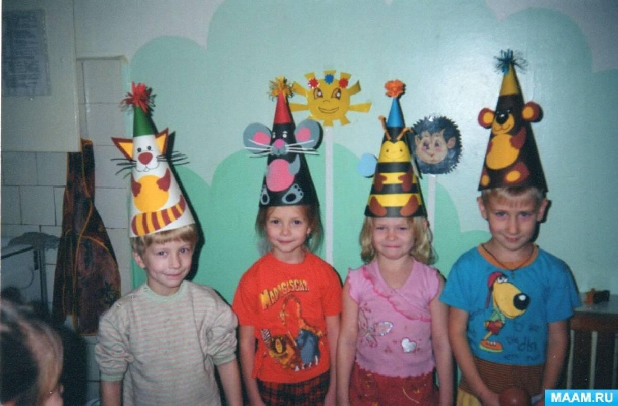 Творческое конструирование со старшими дошкольниками «Наш веселый карнавал»