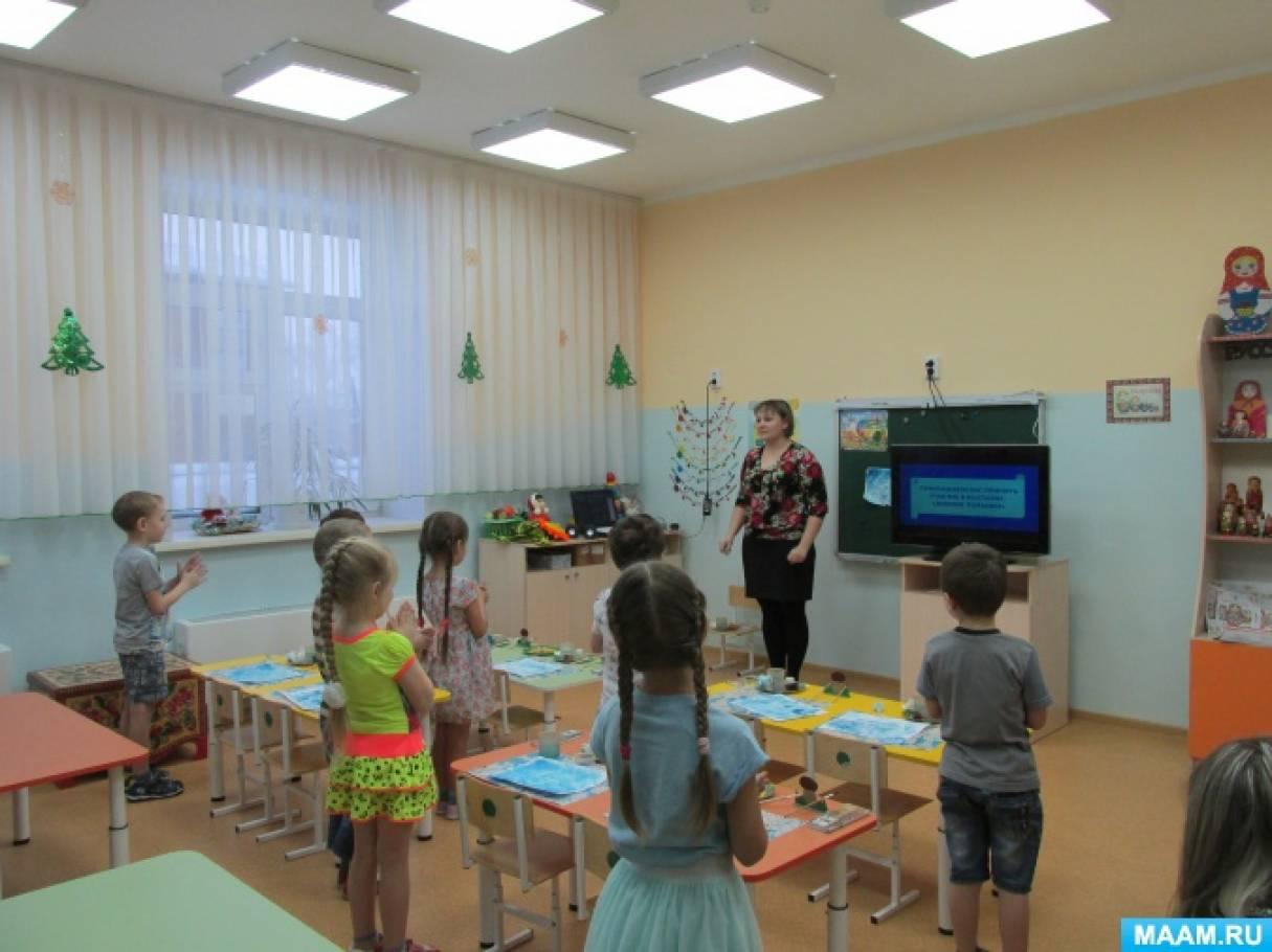 Конспект НОД по рисованию с использованием ИКТ в подготовительной к школе группе «Зимний пейзаж»