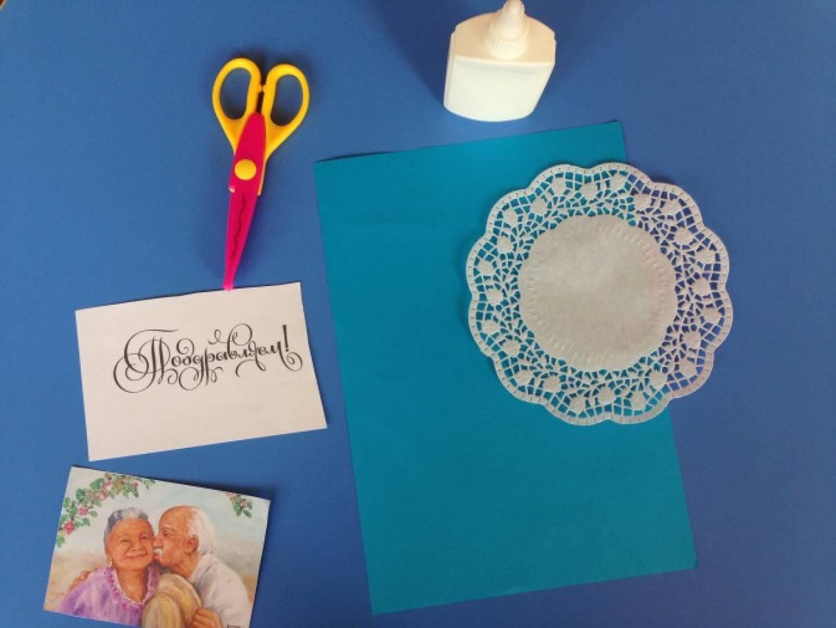 Открытка на день пожилого человека шаблоны - День пожилого человека поздравительные открытки