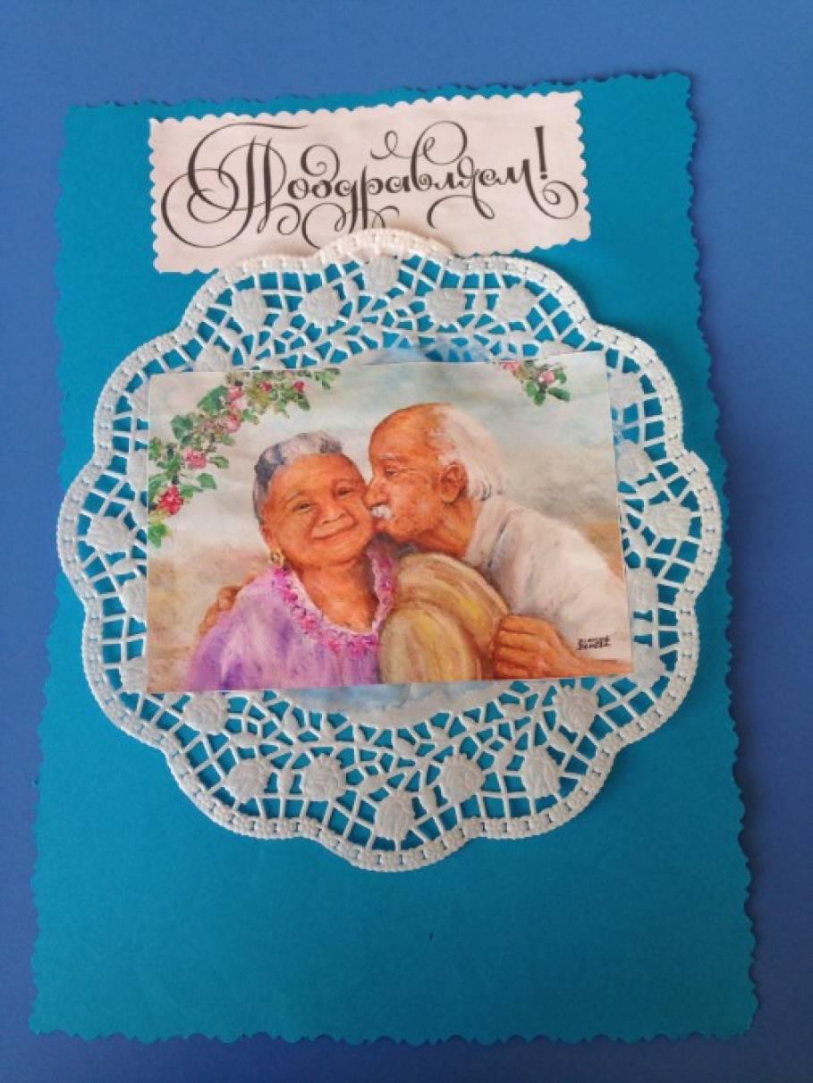 Самодельные открытки ко дню пожилых