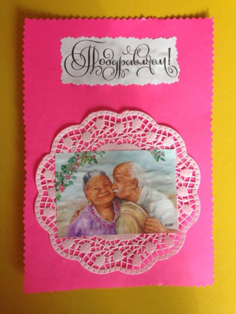 Самодельная открытка к дню пожилых людей 9