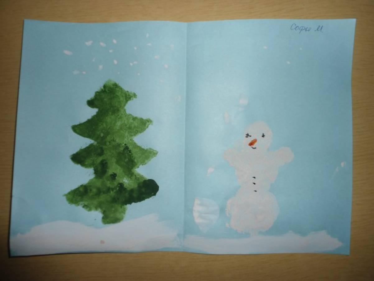 Рисование в старшей группе на новогодняя открытка