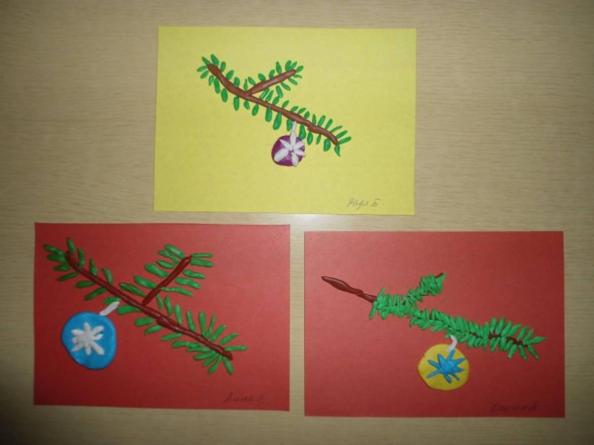 Конспект занятия по аппликации новогодняя открытка в старшей группе, али открыток