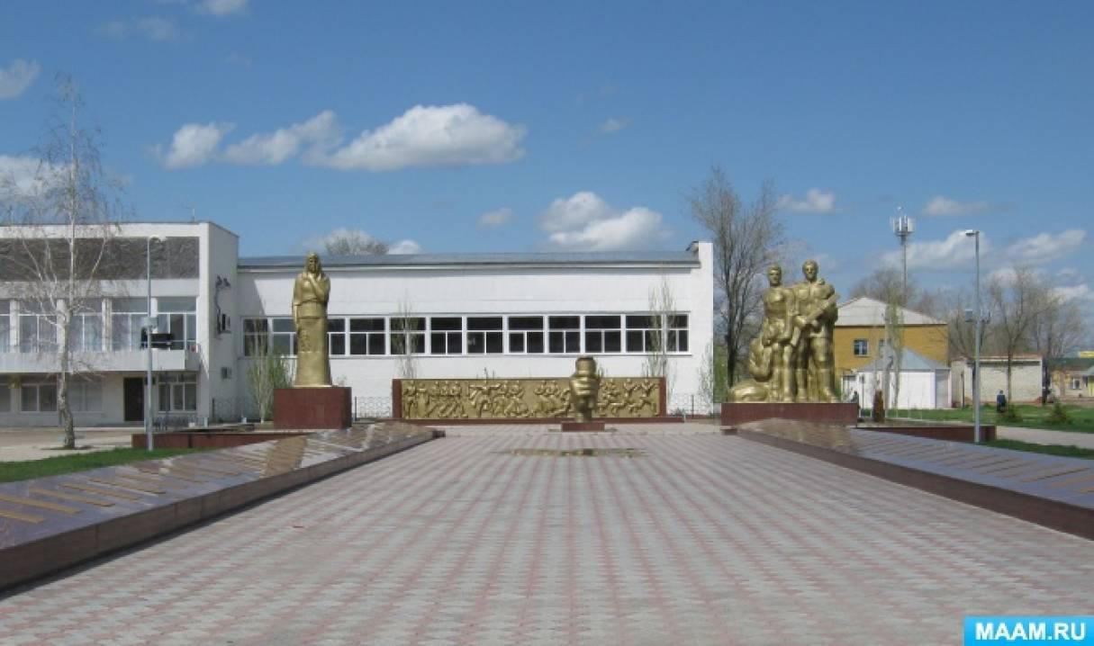 Экскурсия на площадь им. 35-летия Победы