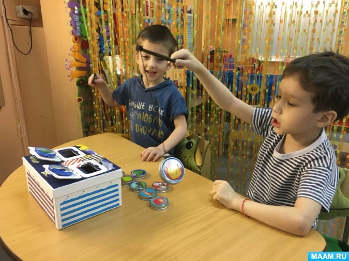 Игры на магнитах для развития и коррекции речи воспитанников старшего дошкольного возраста «Умные рыбаки»