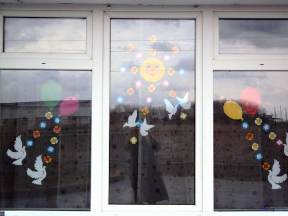 Анимация, оформление окон ко дню города в детском саду шаблоны