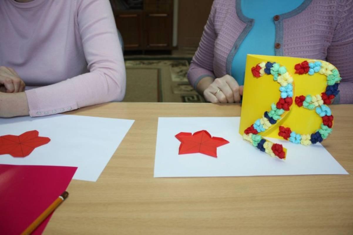 Мастер классы открыток для пап, картинки