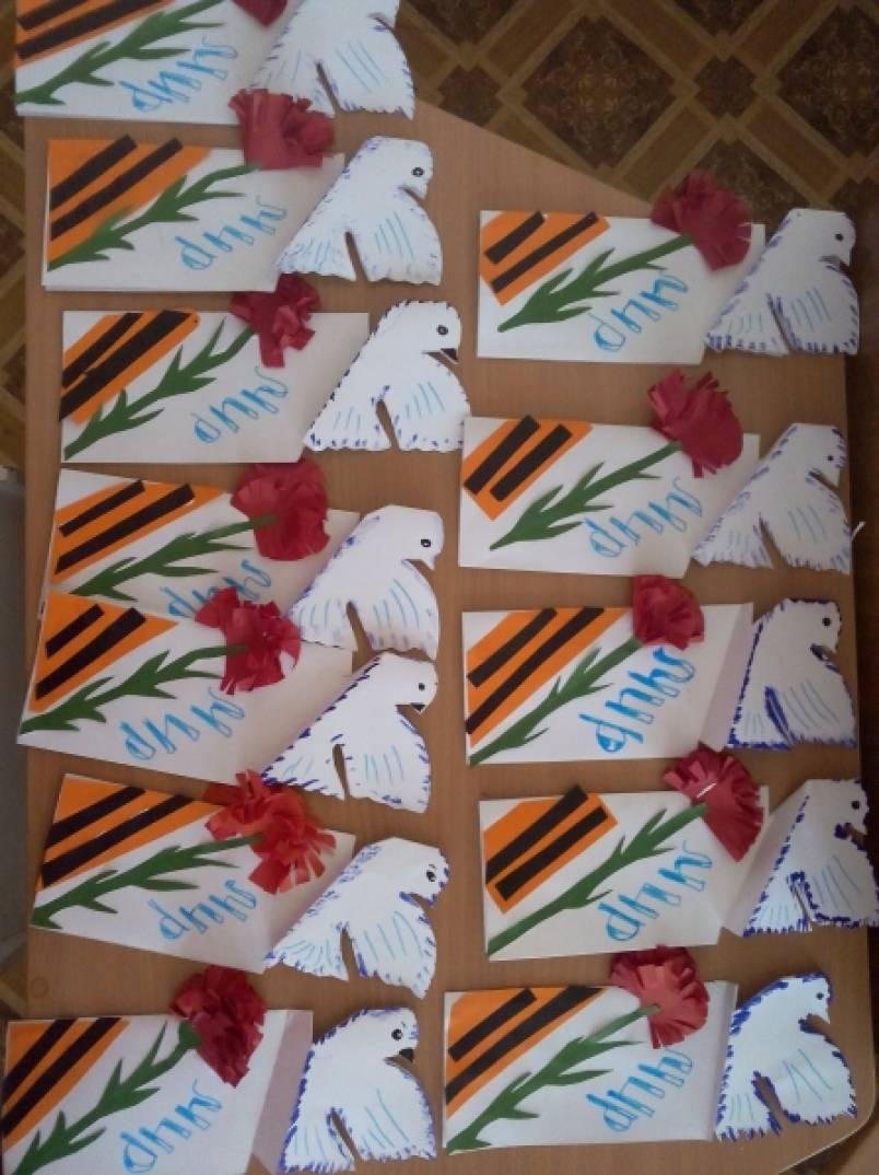 Мультиков прикольные, открытка к 9 мая средняя группа голубь