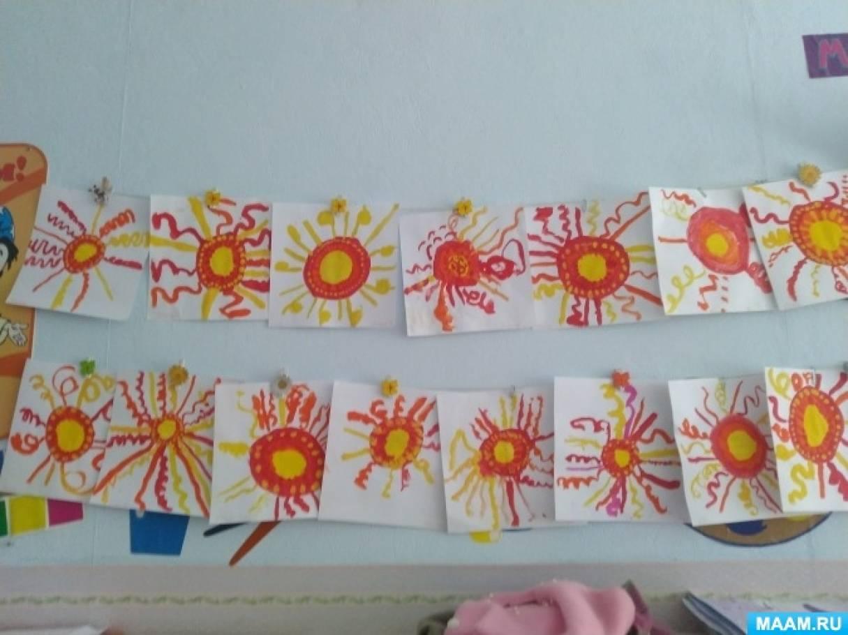 Символ «Солнышко» в давние времена и его орнаментальное изображение