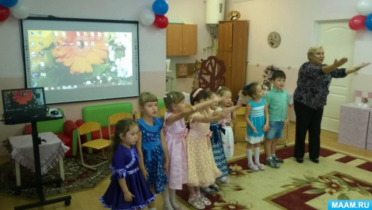 Проекты по патриотическому воспитанию