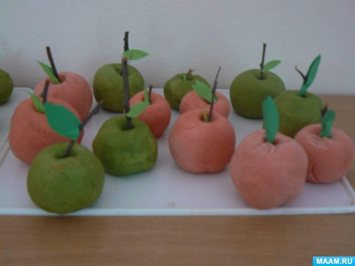 Конспект занятия «Яблоки». Техника «Тестопластика»
