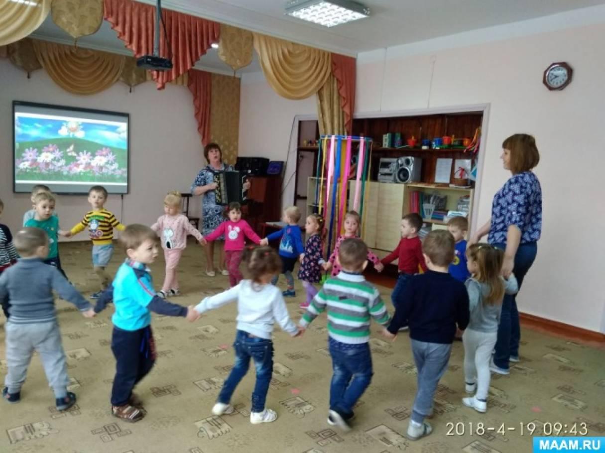 Фотоотчет о весеннем развлечении для малышей «Солнечная карусель»