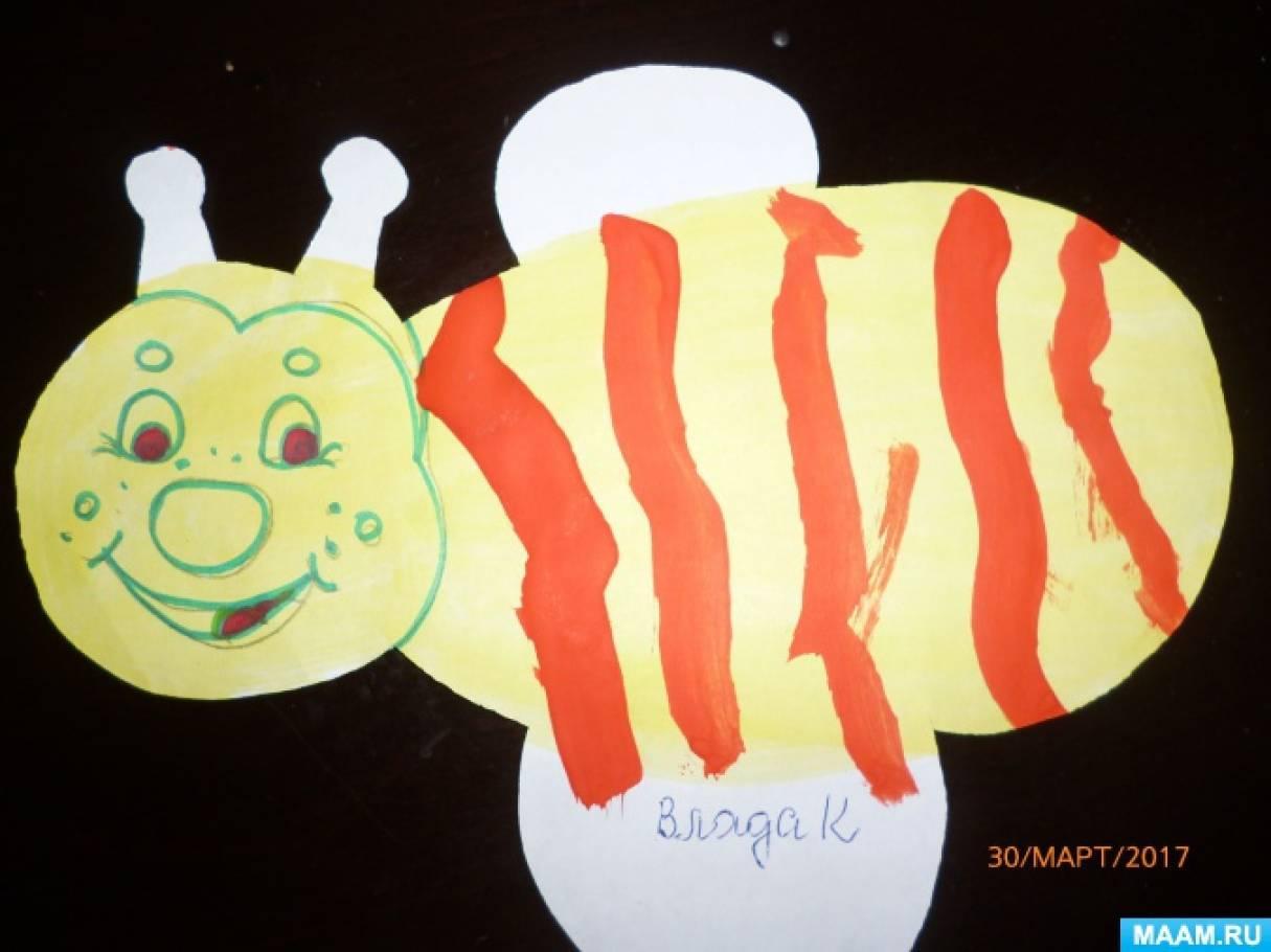 Занятие по рисованию для детей младшей группы «Веселая пчела»