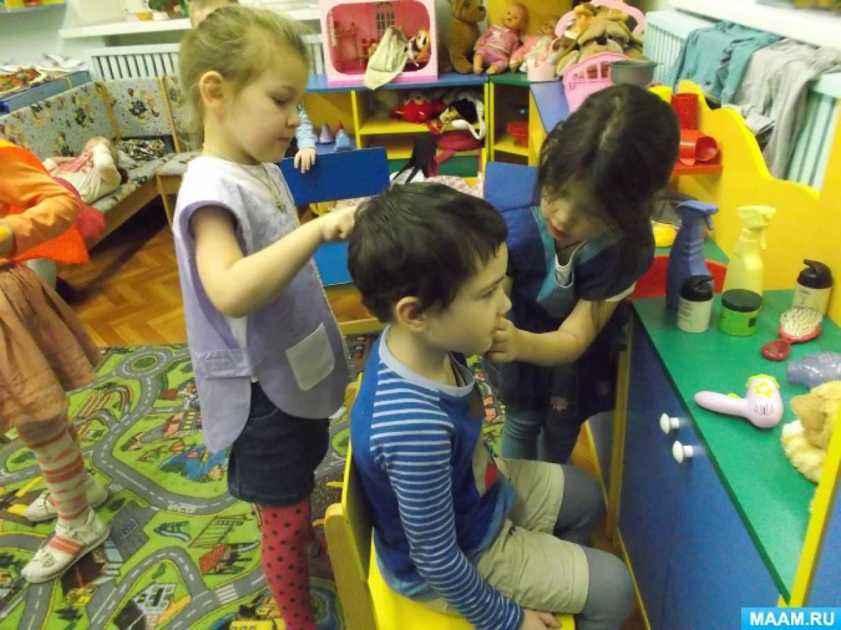 Новости неделя игры и игрушки в детском саду