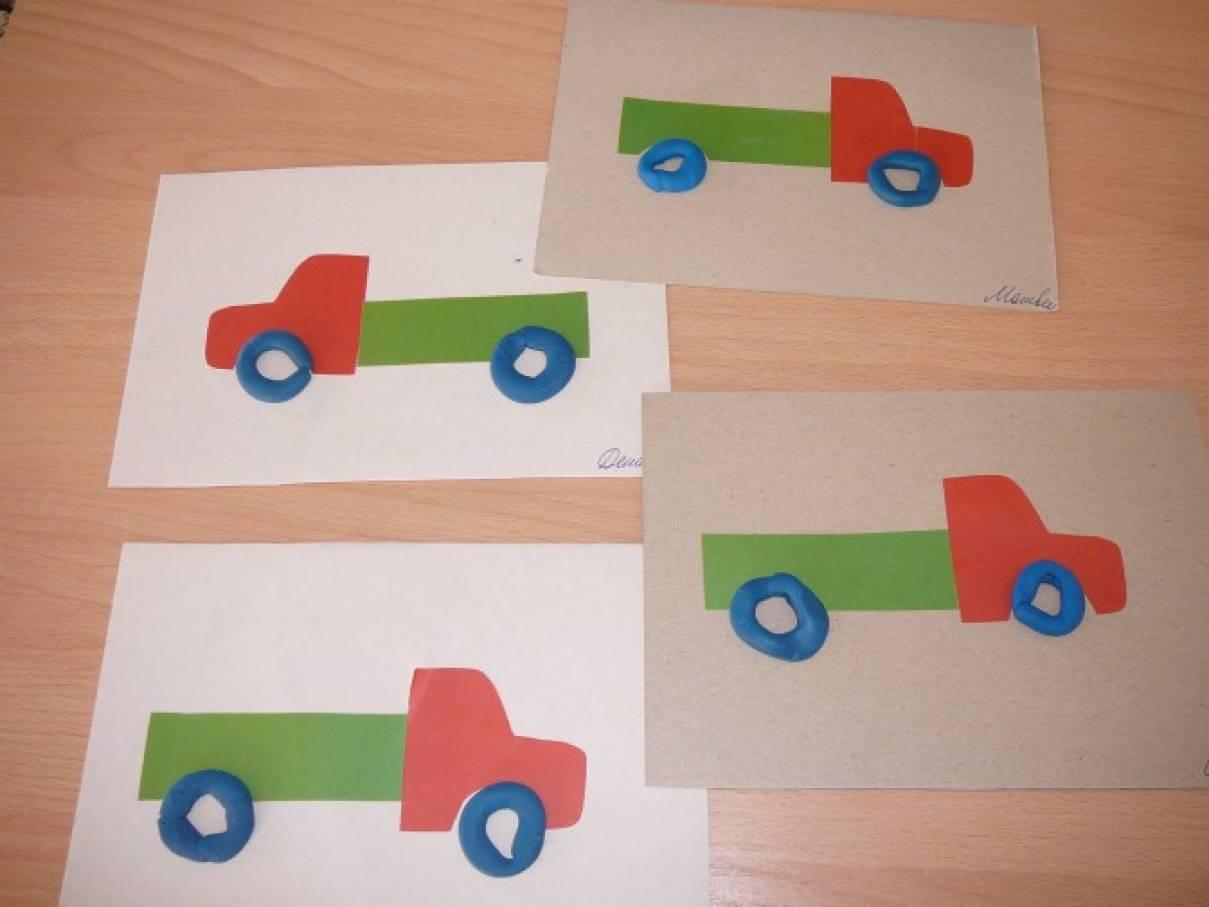 Конспект занятия по рисованию в ясельной группе машины везут игрушки