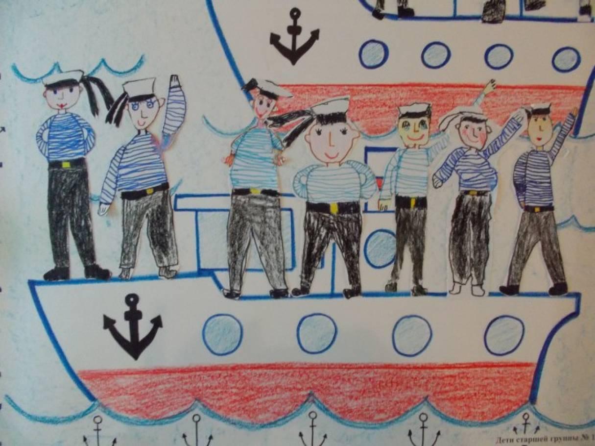 этот картинка группа морячки мужской