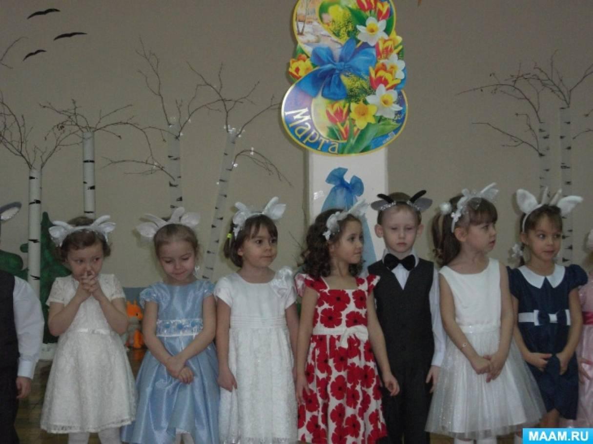 Сценарий праздника для средней группы на 8 Марта «Коза-кудрявые ножки да крутые рожки»