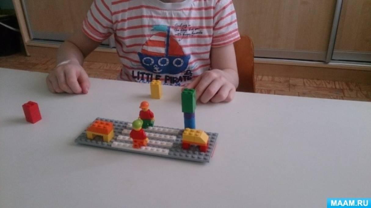 Правила работы с конструктором lego