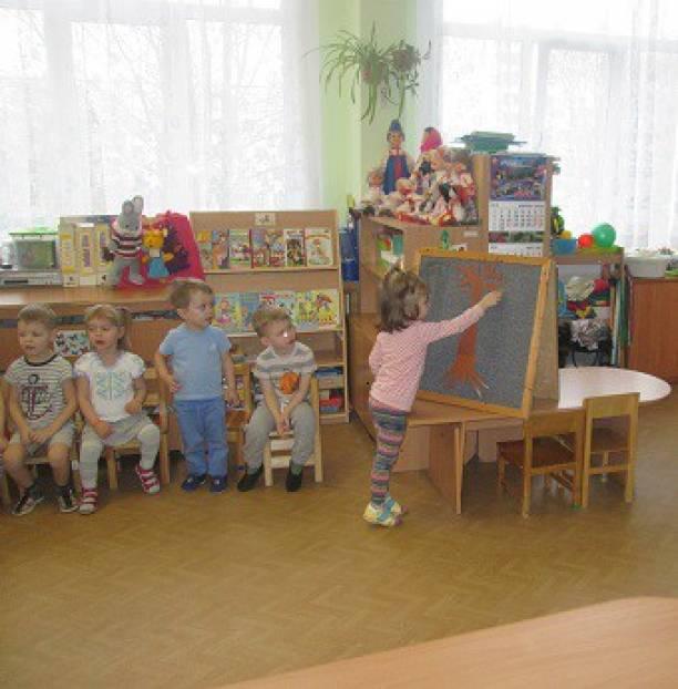 знакомство нового воспитателя с детьми средней группы