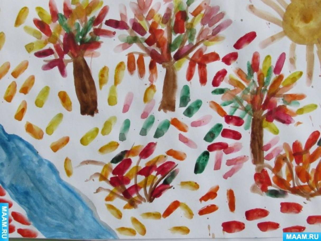 Рисунок «Осенний лес»