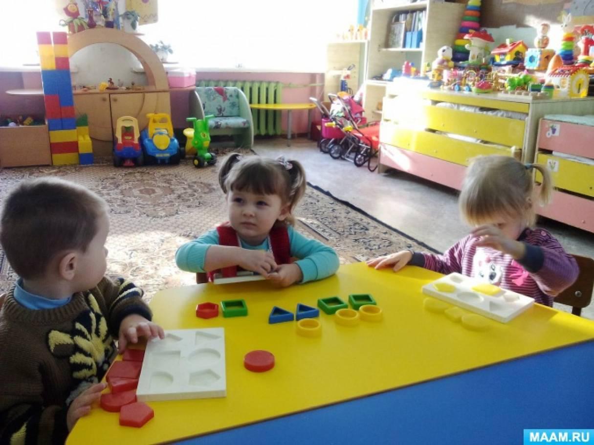 Семинар-практикум для родителей «Играем пальчиками» (первая младшая группа)